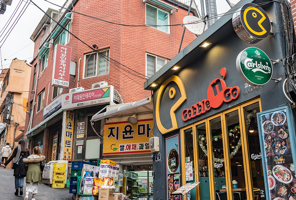 Itaewon, Part I: Seoul's Little America – A Depravity in Four Acts
